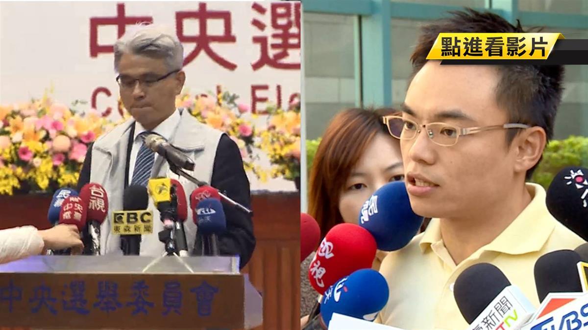因選務亂請辭 藍爆陳英鈐「請假」可領30萬年終