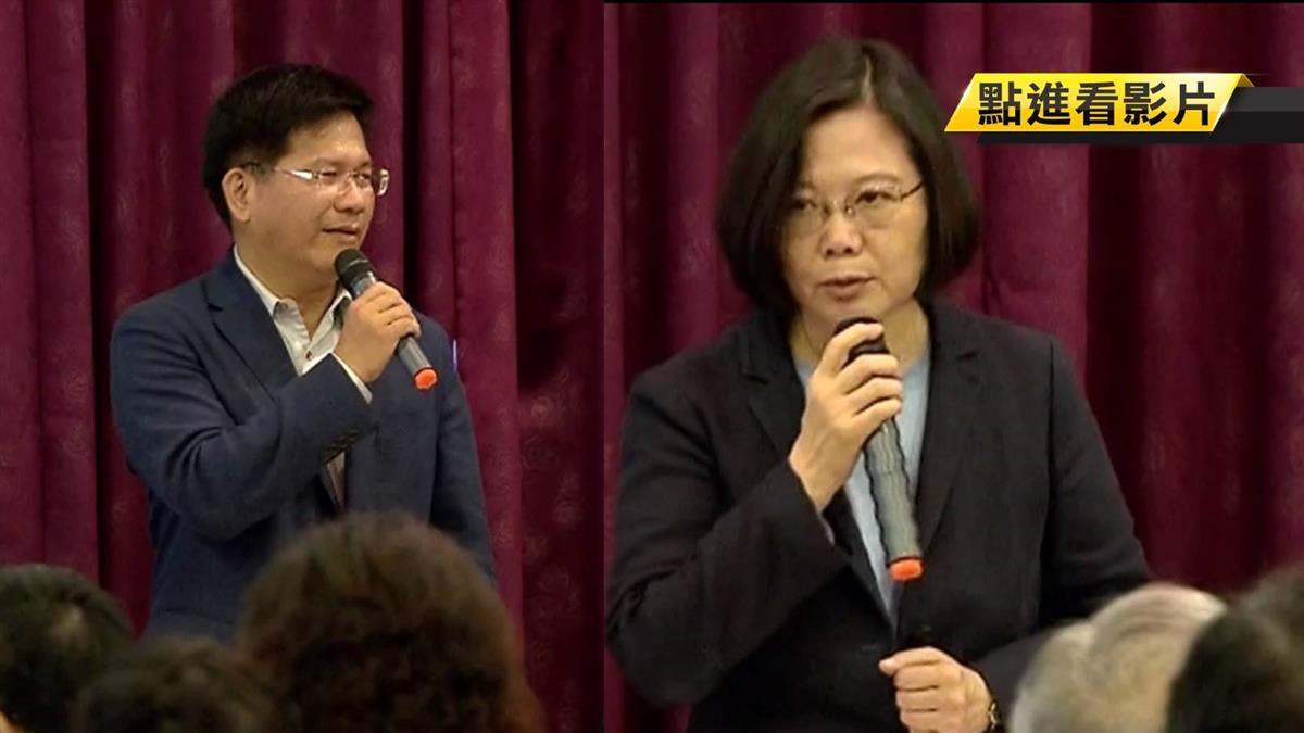 「指教可以大聲點」 蔡總統赴台中檢討座談
