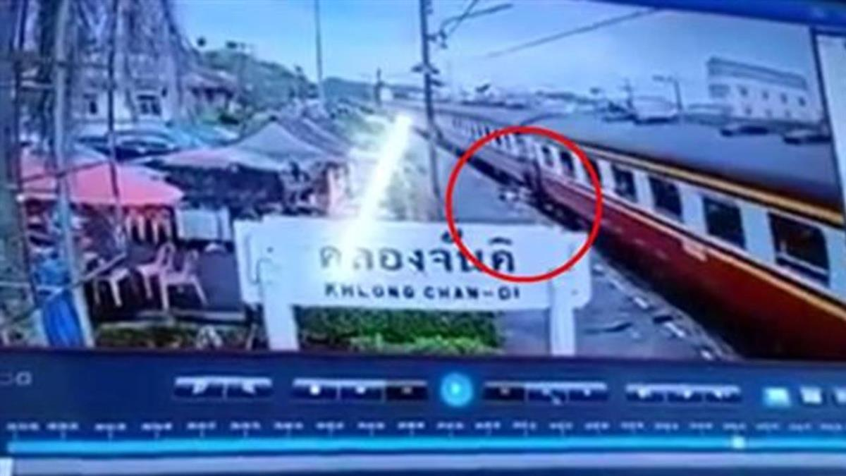 跌落火車…猛推愛女離開軌道 21歲母下秒遭拖輾慘死