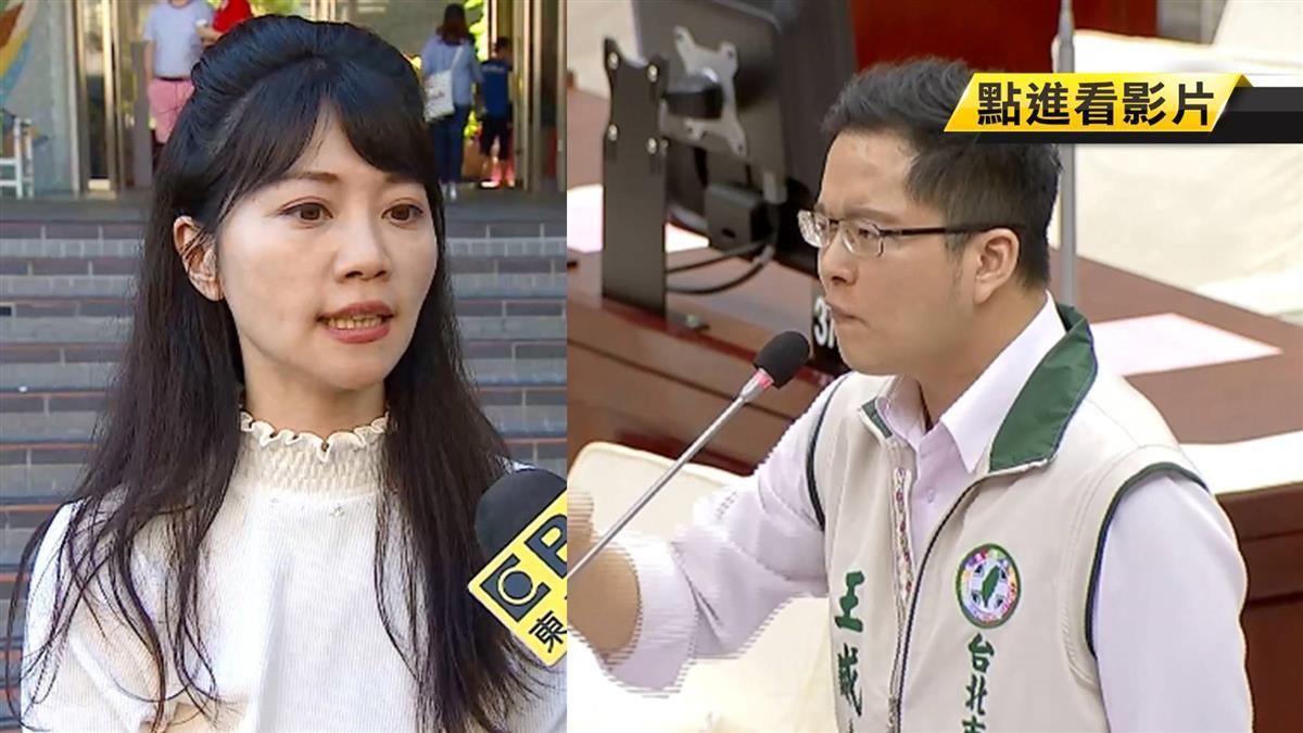 高嘉瑜推薦參加立委補選 王威中:我有強烈意願
