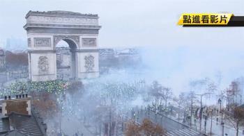 法國黃背心大暴動!19地鐵站關閉 警衝鋒槍被偷