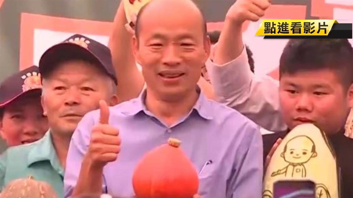 韓支持九二共識 高雄市民幾乎沒概念