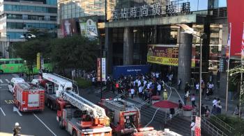 快訊/北車京站百貨4樓驚傳火警!警消忙疏散人群