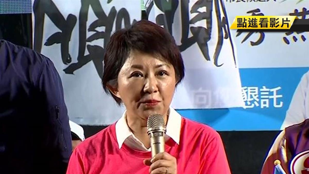 盧秀燕推恢復老人健保 綠議員憂心台中破產
