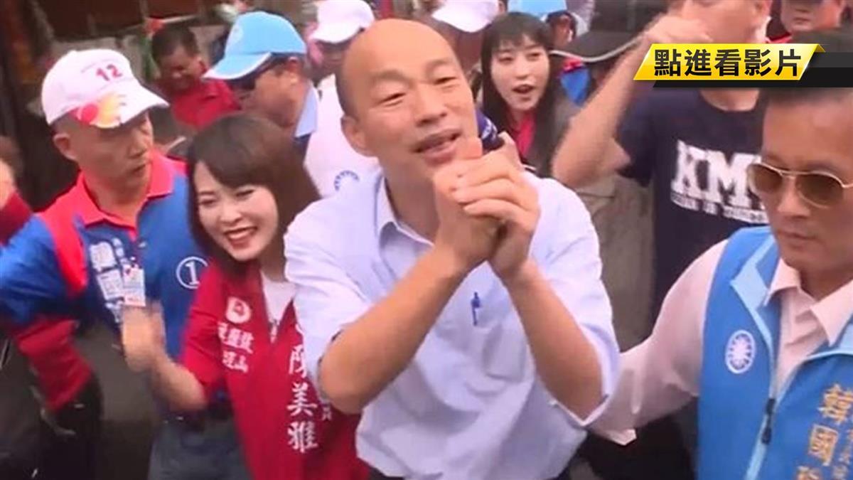 韓國瑜將上任 交接小組今天與市府交接討論