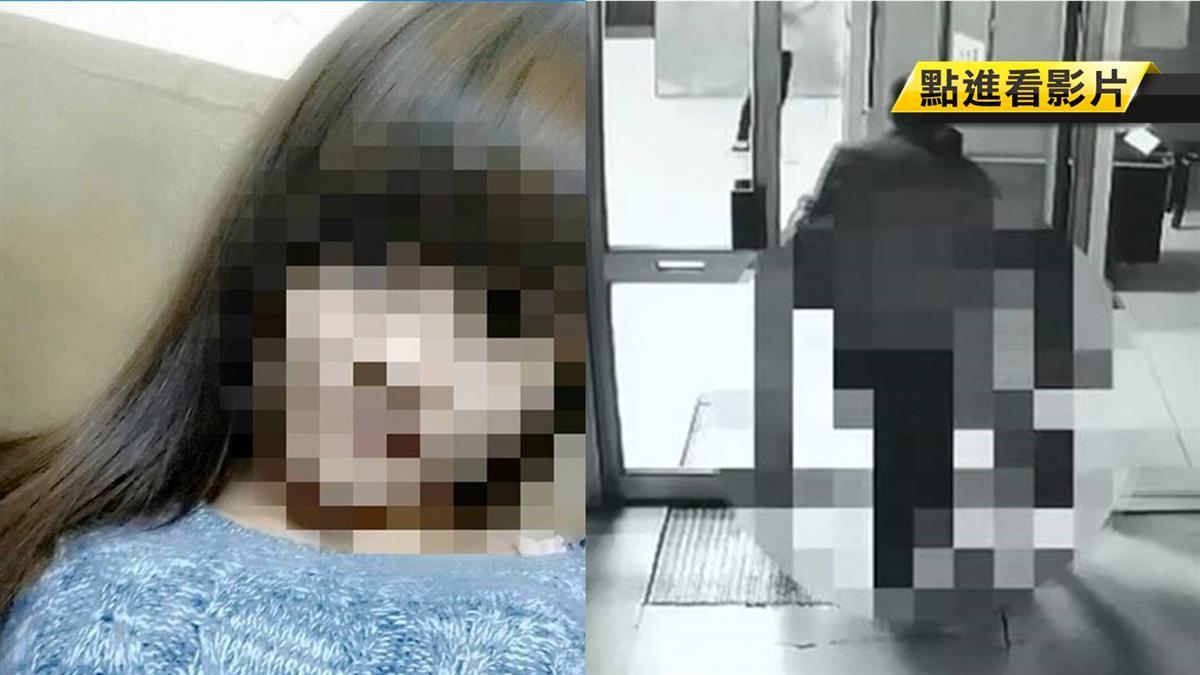 19歲人妻和老公吵架離家 相約閨蜜吸毒突暴斃!遭丟包