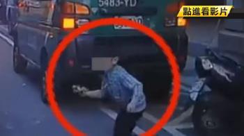 闖馬路險遭撞 駕駛「內行喇叭聲」及時救童