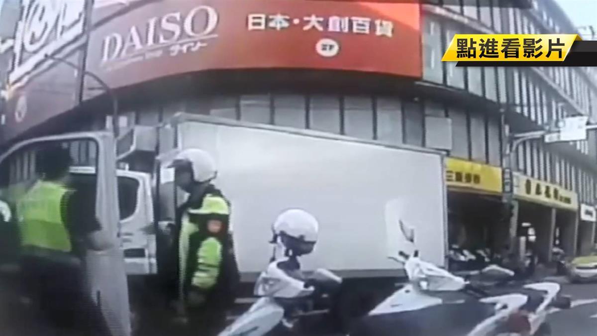 火爆男下車砍人!只因「靠太近」砍貨車駕駛2刀