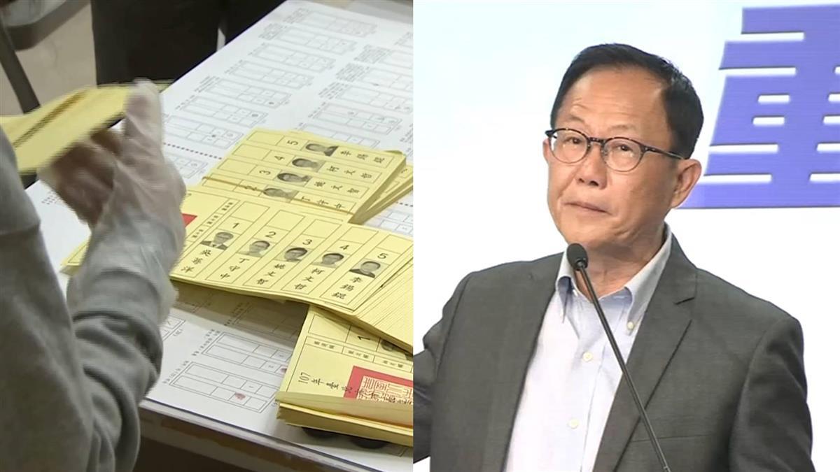 驗票首日爆一箱票匭「少60張!」 北院找到了