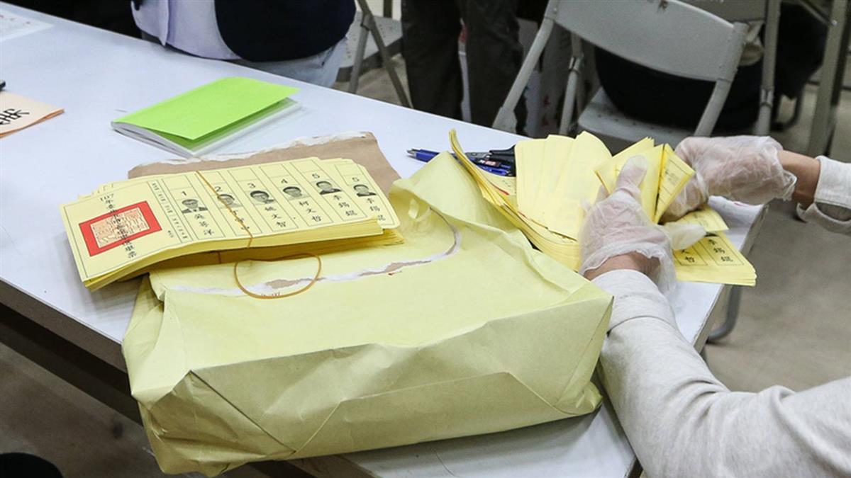 北院驗票  遭疑消失市長選票與議員票放在一起
