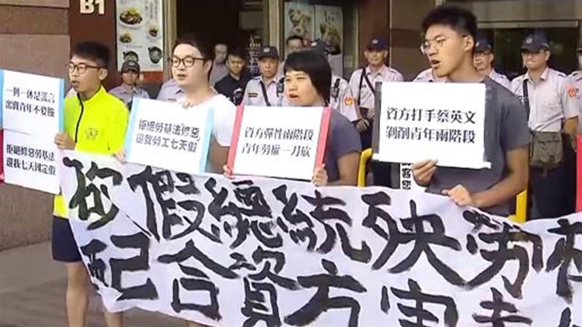 恢復7天假?勞團號召抗議…行政院終於給答案了