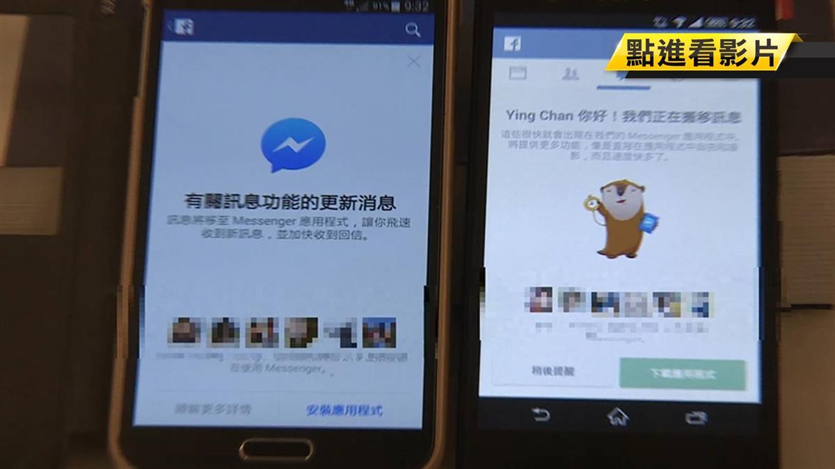 臉書越精進越煩人?網友盤點出10大「雞婆」功能