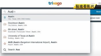 最划算≠最便宜 訂房網Trivago遭澳洲提告