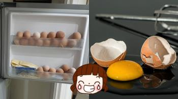 嬤把蛋放冷凍庫「殼全裂開」孫嚇歪!內行人驚揭真相