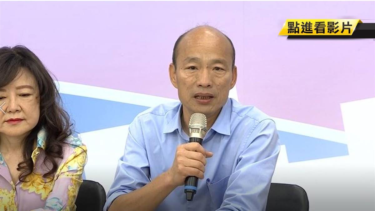 缺席企業家峰會 郭台銘:生病是最好的藉口!韓國瑜回應了