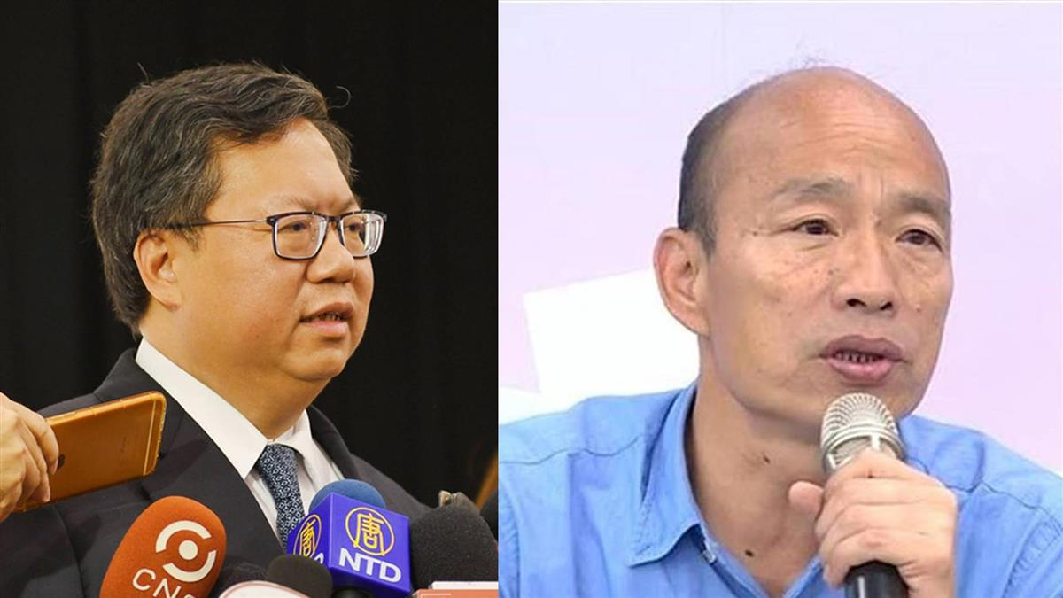 韓國瑜願與外縣市合作  鄭文燦:等他上任再說
