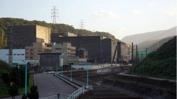 非核家園2025年期限  經濟部正式公告失效