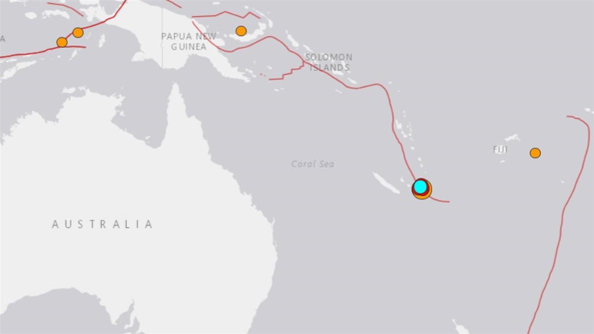新喀里多尼亞群島7.5強震 發布海嘯警報