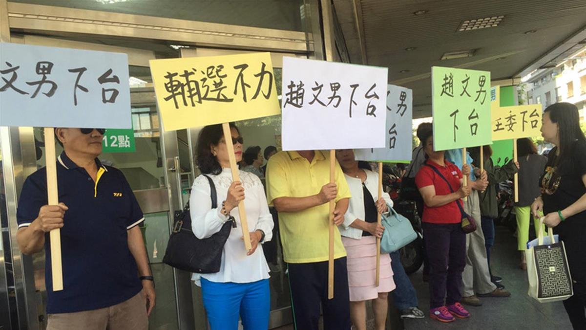 敗選檢討 民進黨高雄黨部主委被凍薪