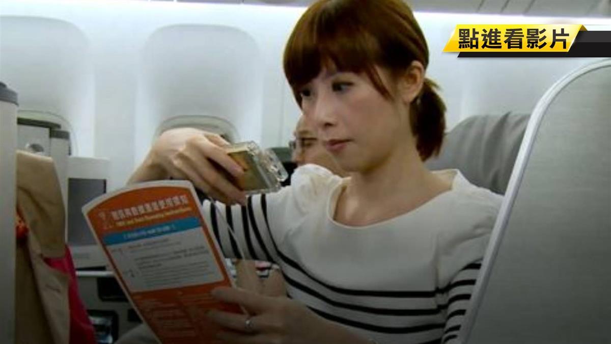 捲7億落跑!貴婦奈奈夫妻搭機飛舊金山 才通知公司倒了