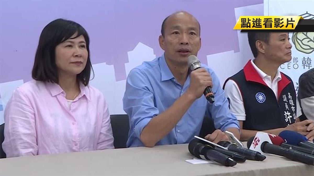 藍營高雄正副議長「許陸配」 韓主委令:跑票開除黨籍