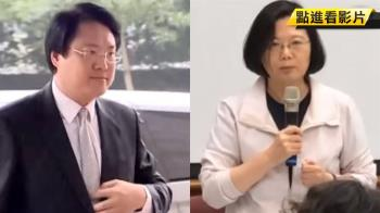 慘敗!蔡揪綠委究因 林右昌:人民不欠民進黨了