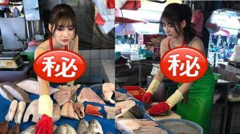 彰化「最美魚販」胸部外露爆紅! 上萬網暴動:買魚了