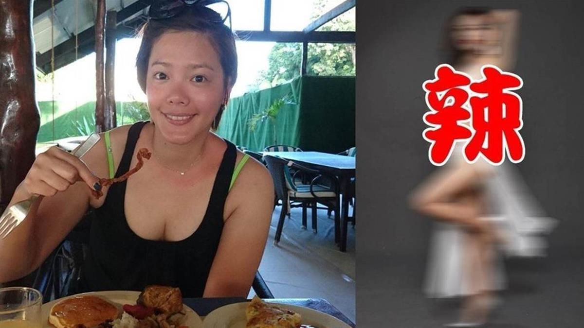 驚人!陳翊萱7個月暴瘦20公斤 大隻佬變性感女神
