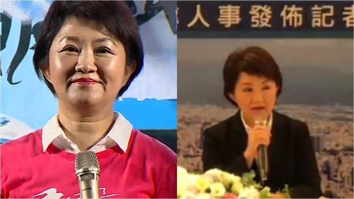 盧秀燕公布了!楊瓊瓔、陳子敬、令狐榮達任副市長