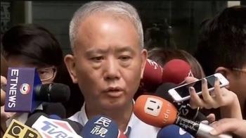 魏應充逃漏稅改判2年 頂新對判決表示遺憾