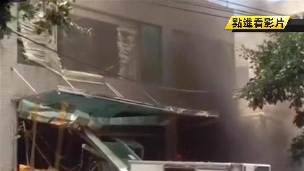 玉膳坊月子餐工廠氣爆12傷 新北地檢起訴2人