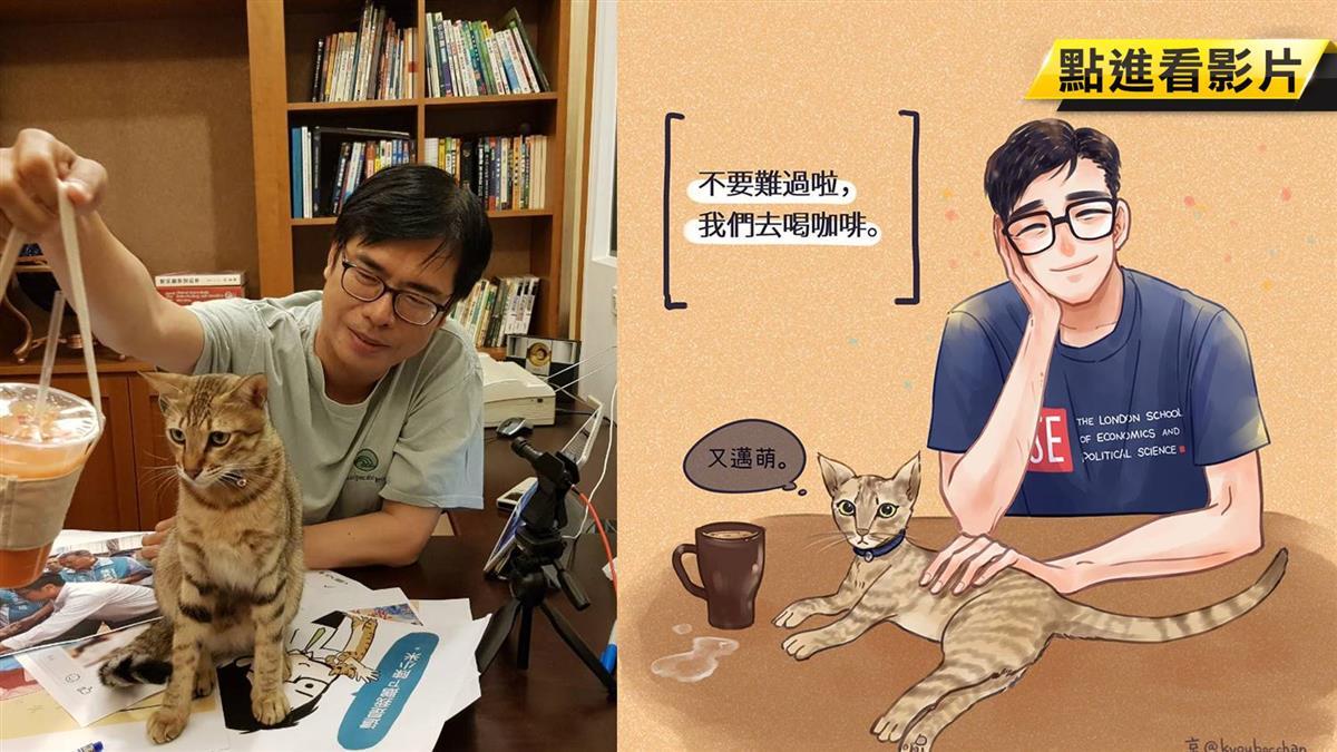 想跟陳其邁「喝咖啡」 一晚破7500人報名