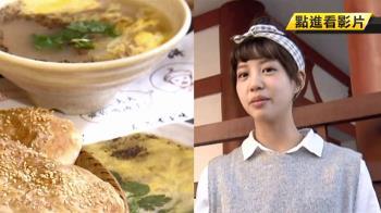 雞、豬骨頭熬製撒湯!女星遊安徽 體驗乾隆最愛美食