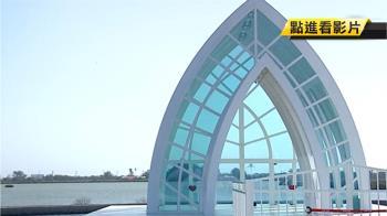 水晶教堂退燒 遊客剩3成挨批「免洗景點」