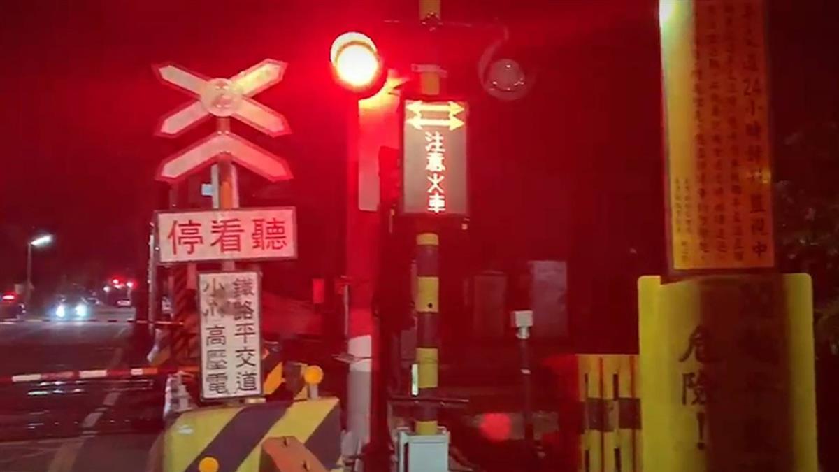 疑行人穿越平交道遭撞 台鐵大林火車站屍塊散落
