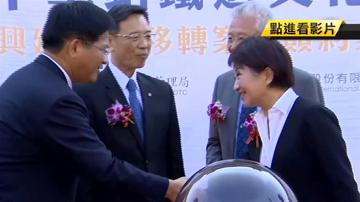 林佳龍、盧秀燕選後首同台「山手線」正面交鋒
