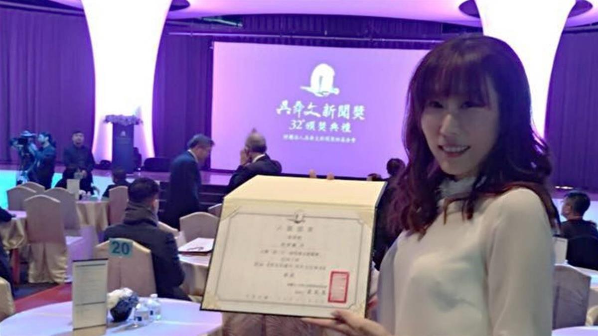 東森主播舒夢蘭「聚焦貝加爾湖」獲吳舜文新聞獎紀錄片獎