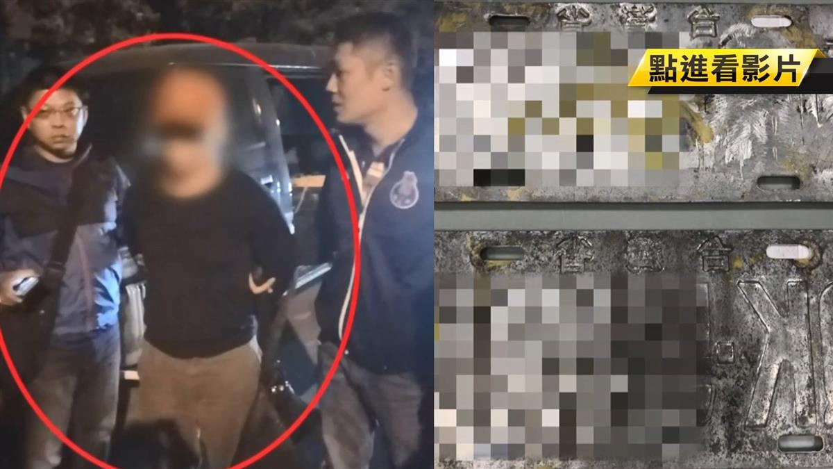 偷車賊成變造車牌高手 仍栽在警手裡