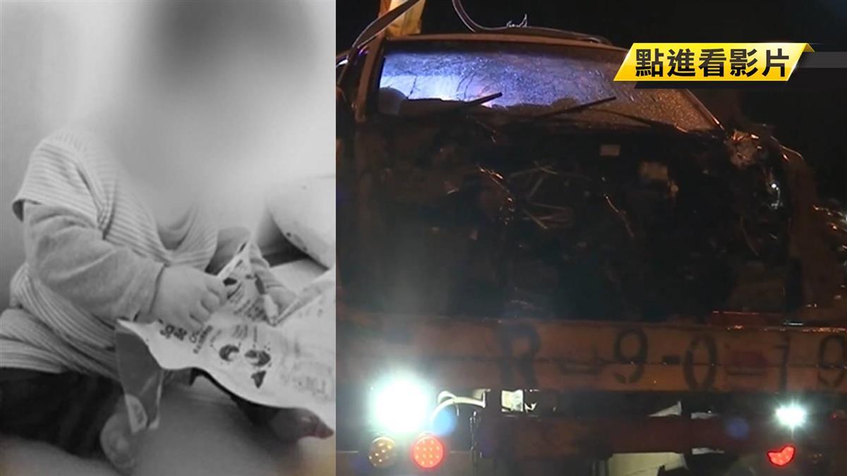 3歲女童遭拋飛車外亡!23歲男無照上國道釀死亡車禍