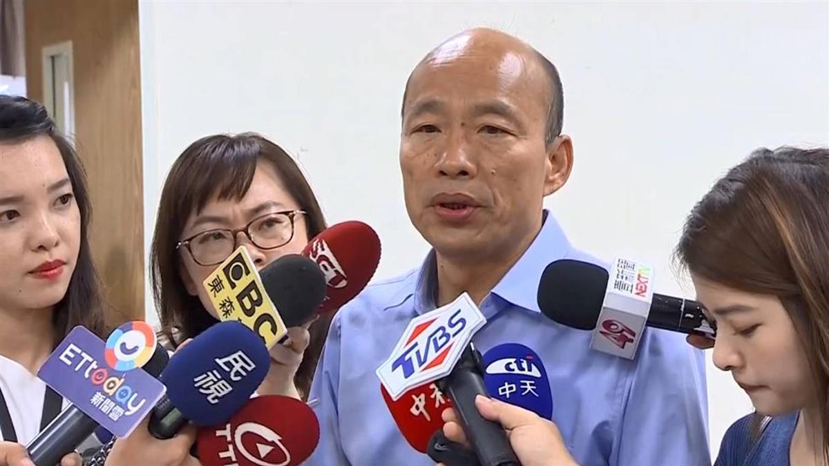 小內閣名單 韓國瑜:就職前夕一口氣宣布