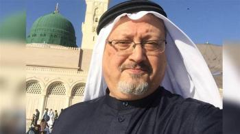 土耳其要求引渡異議記者命案嫌犯 沙國斷然拒絕