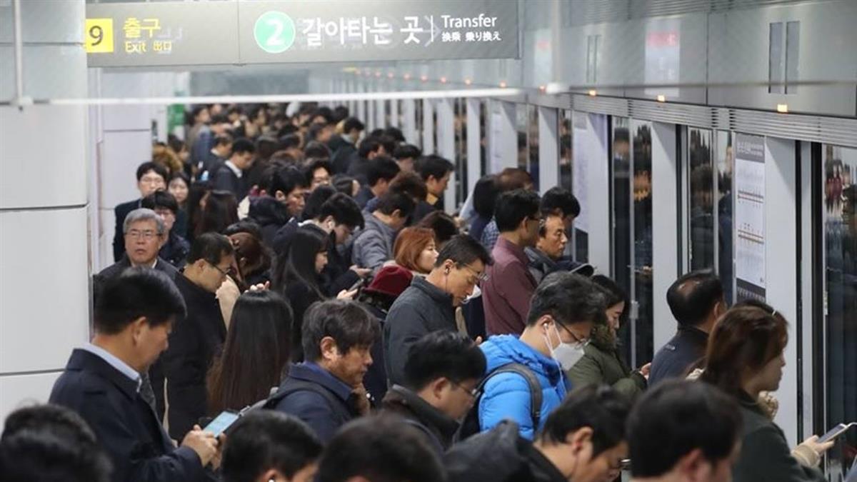 多事多忙  被選為南韓職場2018年度成語