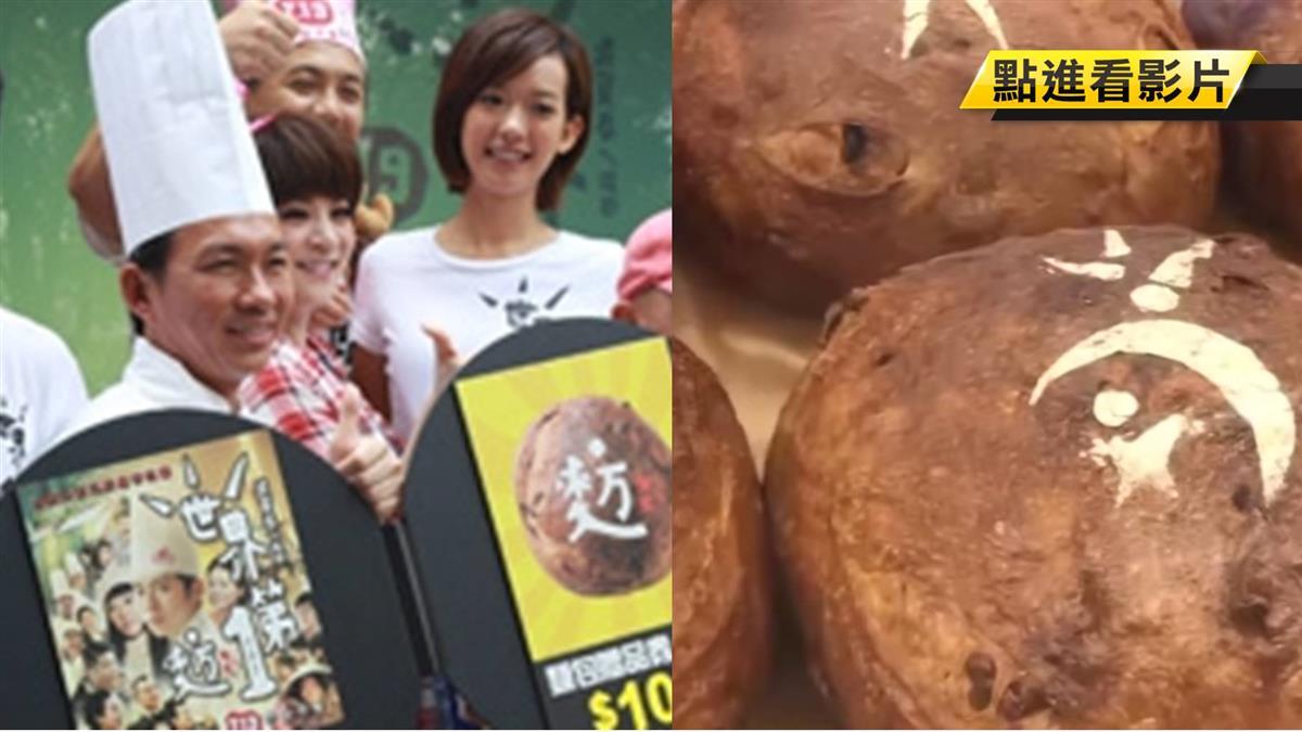 吳寶春西進上海展店 遭鍵盤手惡整「台獨」麵包
