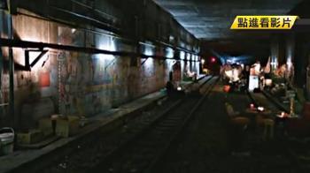 電影《總舖師》拍攝地華山引道 工人遭推撞傷重身亡