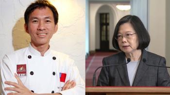 吳寶春事件 總統:台灣人不接受政治壓迫