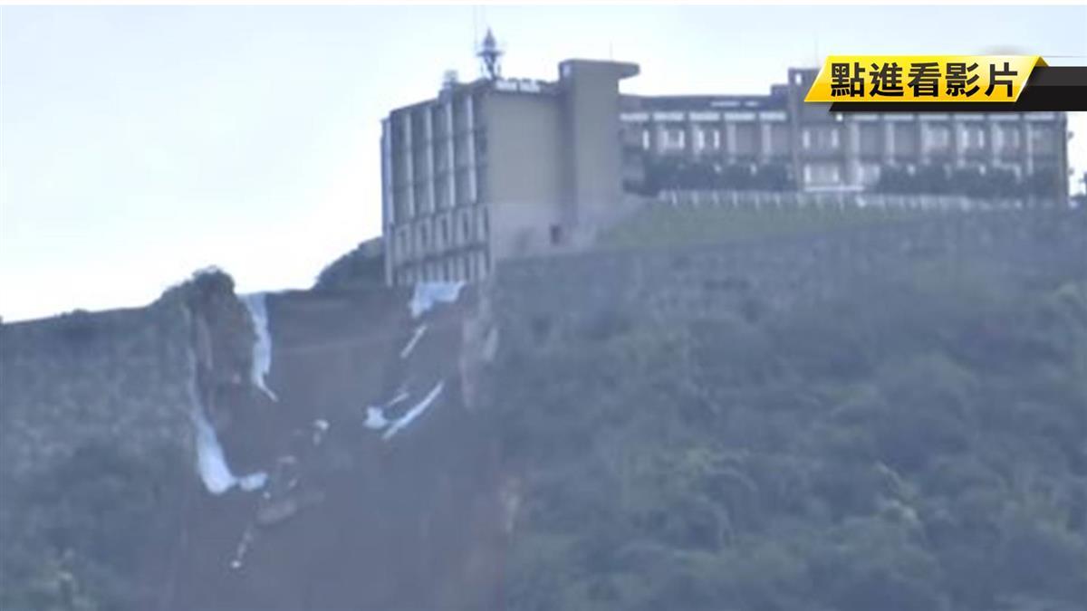 花蓮空軍雷達站山壁崩百米 民憂地震再來恐倒