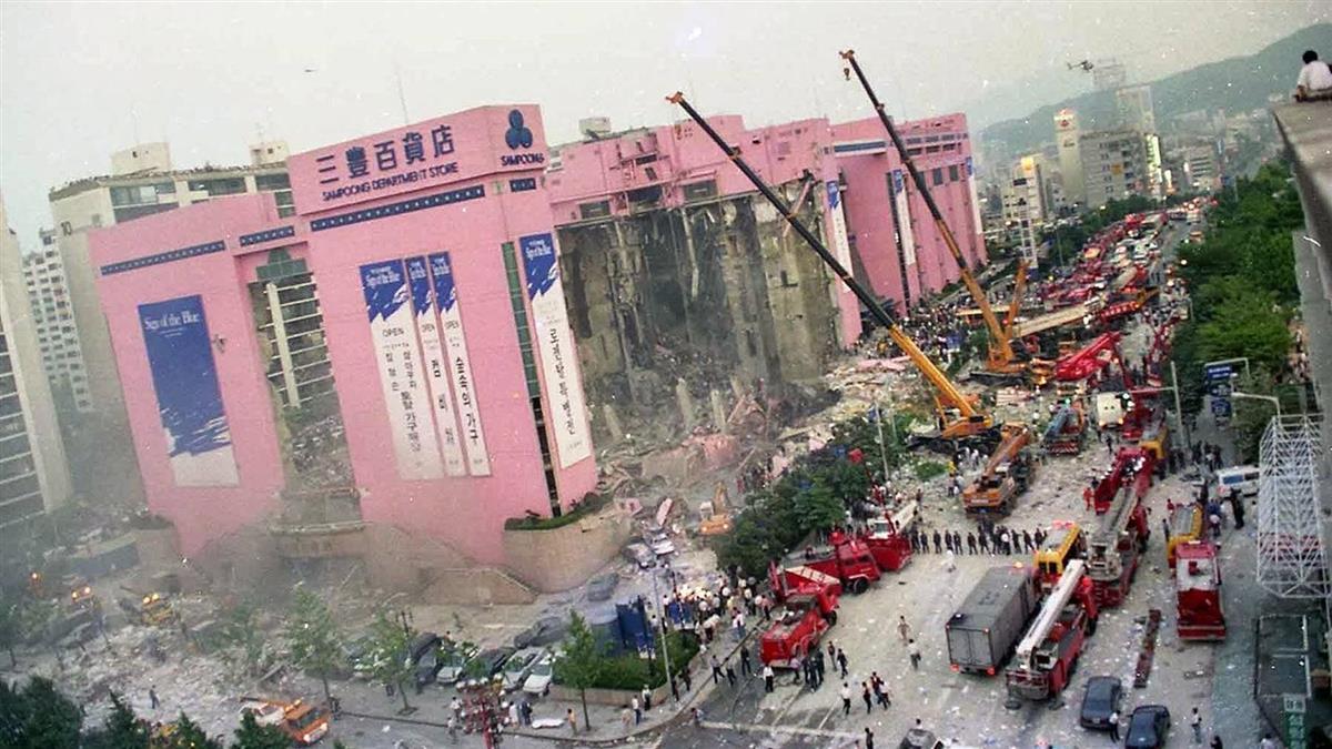 南韓三豐百貨20秒夷為平地…502人亡!痛揭74億教訓