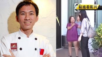 吳寶春聲明遭批 屏東人力挺:以他是台灣屏東人為榮