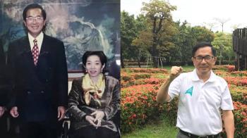 手沒抖!陳水扁夫妻遊花博爆「耍特權」要遊客讓路
