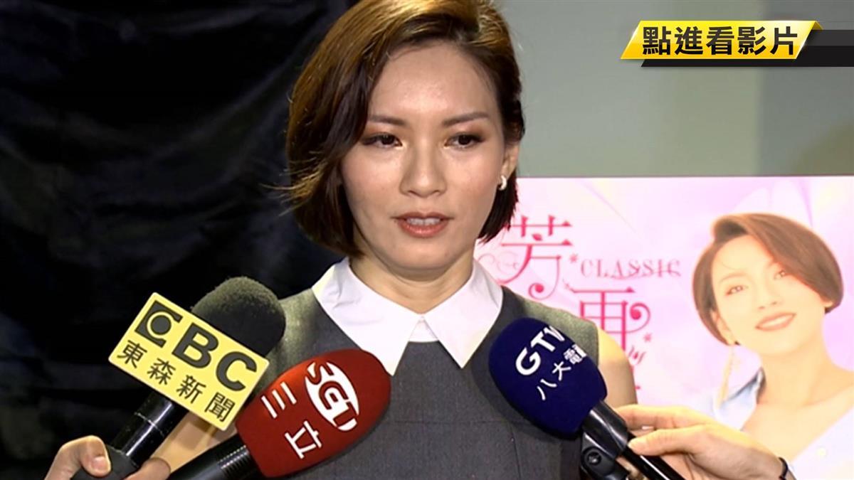 玉女回來了!歌手林佳儀 相隔14年回歸歌壇
